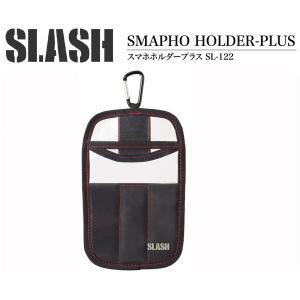 SLASHスラッシュ スマホホルダープラス SL-122 大型携帯ケース westcoast