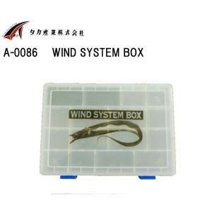 タカ産業 ワインドシステムBOX A-0086 402270 westcoast