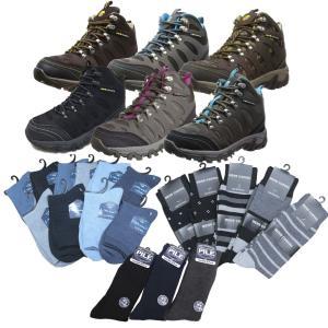 ・靴下をセットカラーはお選びできません。 靴×1・靴下×1 の2点セットになります。  アッパー:合...