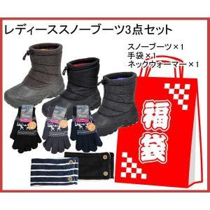 ・スノーブーツ ・ニット手袋(カラー選べません) ・ネックウォーマー(カラー選べません)  スノーブ...