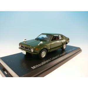 国産名車コレクション 1/43  Vol.7   三菱ギャラン クーペ FTO GSR 1973|westpoint