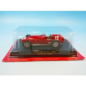 アシェット フェラーリF1コレクション1/43 フェラーリ 375 F1 1951 #12|westpoint