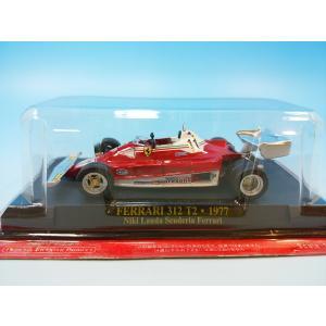 アシェット フェラーリF1コレクション1/43 フェラーリ 312 T2 1977 #11 N.ラウダ スクーデリアフェラーリー|westpoint