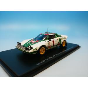 スパーク 1/43 ランチア ストラトス HF #1 モンテカルロ 優勝 1977 S. Munari S. Maiga    S9090|westpoint