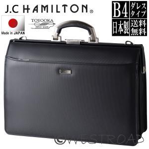 J.C HAMILTON ジェイシー ハミルトン ダレスバッグ 日本製 B4  商品説明 素材:合成...