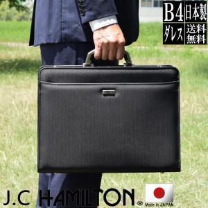 J.C HAMILTON ジェイシーハミルトン ダレスバッグ 大開き 日本製 豊岡 黒  商品説明 ...