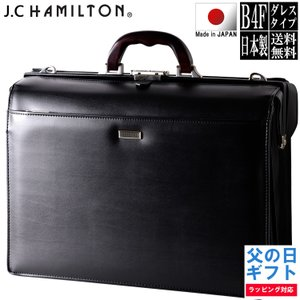 J.C HAMILTON ジェイシー ハミルトン ダレスバッグ 木手シリーズ 日本製 B4ファイル ...