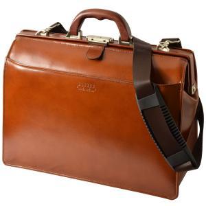 【5つのタイプから探す】自分にぴったりな「ビジネスバッグ」の選び方