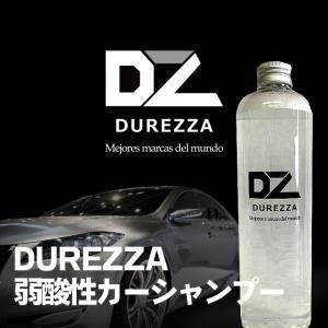 業務用 弱酸性 カーシャンプー DUREZZA 500ml 洗車 自動車 車 洗剤 シャンプー 酸性...