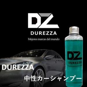 最高峰コーティング店・外車ディーラー採用 業務用 中性 カーシャンプー DUREZZA 500ml ...