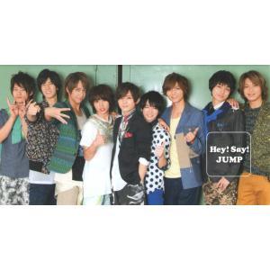 Hey!Say!JUMP ファンクラブ会報 18[ 公式グッズ ](中古ランクB)|wetnodsedog