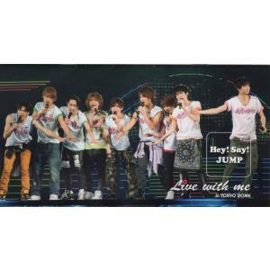 Hey!Say!JUMP ファンクラブ会報 22 [ 公式グッズ ](中古ランクA)|wetnodsedog