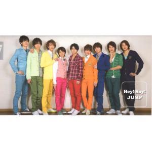 Hey!Say!JUMP ファンクラブ会報 26[ 公式グッズ ](中古ランクB)|wetnodsedog