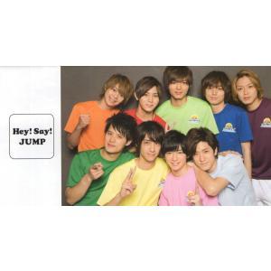 Hey!Say!JUMP ファンクラブ会報 28[ 公式グッズ ](中古ランクB)|wetnodsedog