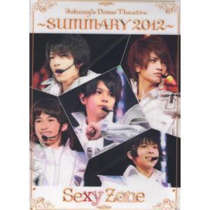 Sexy Zone「SUMMARY 2012」非売品 クリアファイル [ 公式グッズ ]|wetnodsedog