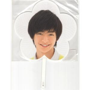Hey!Say!JUMP 知念侑李「SUMMARY 2011」 ミニうちわ[ 公式グッズ ](中古ランクA) wetnodsedog