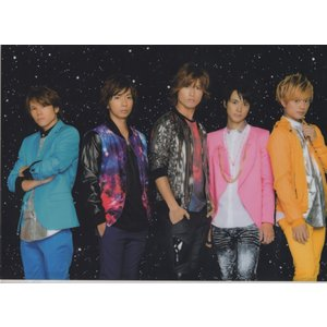 A.B.C-Z「A.B.C-Z 2013 Twinkle×2 Star Tour」クリアファイル [ 公式グッズ ]|wetnodsedog
