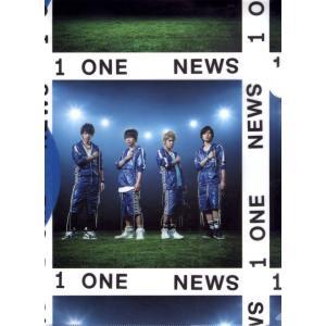 NEWS ONE 1 非売品クリアファイル 2[ 公式グッズ ](中古ランクB) wetnodsedog