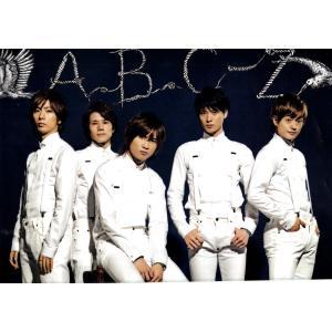A.B.C-Z JOHNNYS' World 2012-2013 クリアファイル[ 公式グッズ ]|wetnodsedog