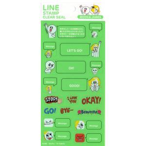 LINE [ MOON&JAMES ] スタンプクリアシール|wetnodsedog