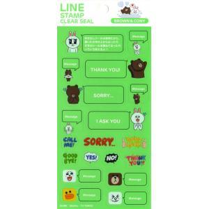 LINE [ BROWN&CONY ] スタンプクリアシール|wetnodsedog