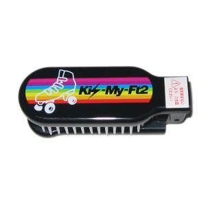 (わけあり品)Kis-My-Ft2 [ 公式グッズ ] セブンイレブン限定商品 ヘアブラシ