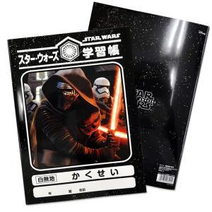 スター・ウォーズ [ かくせい ] 学習帳/STAR WARS|wetnodsedog