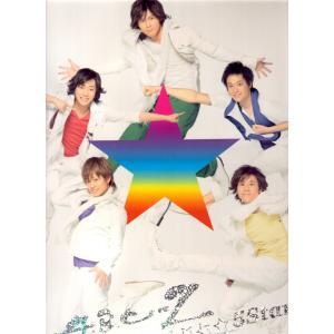 A.B.C-Z ☆☆☆☆☆5Stars パンフレット[ 公式グッズ ](中古ランクA)|wetnodsedog