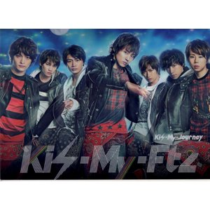 Kis-My-Ft2 Kis-My-Journey キスマイSHOP特典 非売品 クリアファイル [ 公式グッズ ]