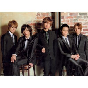 A.B.C-Z「2011 first Concert in YOYOGI」クリアファイル [ 公式グッズ ]|wetnodsedog
