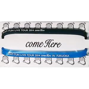 KAT-TUN「LIVE TOUR 2014 come Here IN FUKUOKA」会場限定ブレス/福岡 ブルー [ 公式グッズ ]|wetnodsedog