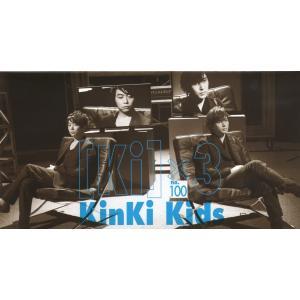 KinKi Kids ファンクラブ会報 100[ 公式グッズ ](中古ランクB)|wetnodsedog