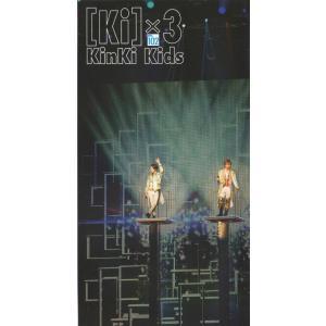KinKi Kids ファンクラブ会報 102[ 公式グッズ ](中古ランクB)|wetnodsedog