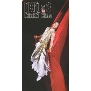 KinKi Kids ファンクラブ会報 103[ 公式グッズ ](中古ランクB)|wetnodsedog