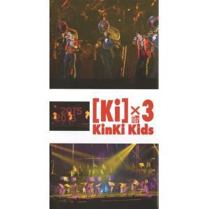 KinKi Kids ファンクラブ会報 107[ 公式グッズ ](中古ランクB)|wetnodsedog