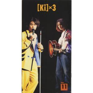 KinKi Kids ファンクラブ会報 11[ 公式グッズ ](中古ランクB)|wetnodsedog