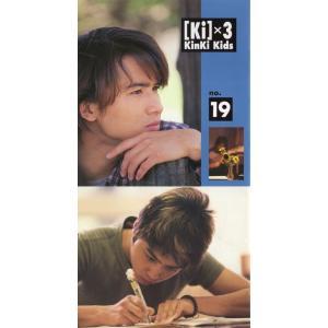 KinKi Kids ファンクラブ会報 19[ 公式グッズ ](中古ランクB)|wetnodsedog