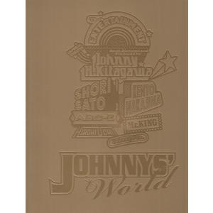 佐藤勝利/中島健人/A.B.C-Z etc. JOHNNYS' World パンフレット 2015-2016[ 公式グッズ ](中古ランクA)|wetnodsedog