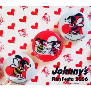 Johnnys's Film Festa 2006 缶バッチ[ 公式グッズ ]|wetnodsedog