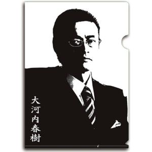 相棒 [ 大河内首席監察官 ] クリアファイル|wetnodsedog