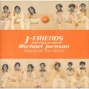 J-FRIENDS [ CD ] People Of The World(中古ランクA)|wetnodsedog