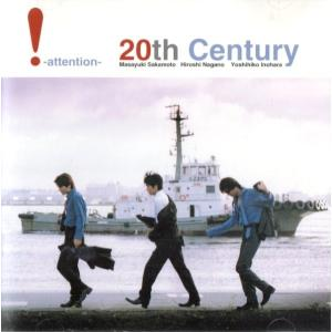 20th Century [ CD ] !-attension-(中古ランクA)|wetnodsedog