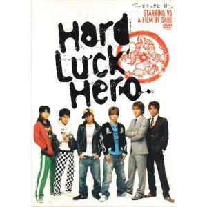 [V6] DVD 「Hard Luck Here」通常盤  ・本編 ・「Darling」「強くなれ」...