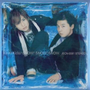 KinKi Kids [ CD ] SNOW! SNOW! SNOW!(初回限定盤)(中古ランクA)|wetnodsedog