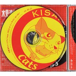 木更津キャッツアイ feat.MCU [ CD ] シーサイド・ばいばい(初回限定盤A)(中古ランクA)|wetnodsedog|02
