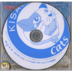 木更津キャッツアイ feat.MCU [ CD+DVD ] シーサイド・ばいばい(初回限定盤B)(中古ランクA) wetnodsedog 02