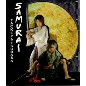 タッキー&翼 [ CD+DVD ]SAMURAI(初回限定盤)(中古ランクB)|wetnodsedog