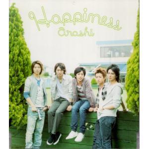 [嵐] CD 「Happiness」通常盤    1. Happiness   2. Still.....