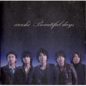 [嵐] CD+DVD 「Beautiful days」初回限定盤  ディスク:1 1. Beauti...