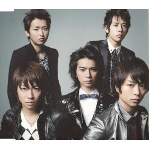 [嵐] CD 「Believe×曇りのち、快晴」通常盤  1. Believe 2. 曇りのち、快晴...